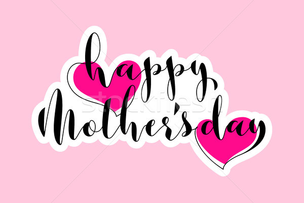 Greeting card with two hearts and Happy Mothers Day lettering Stock photo © ussr