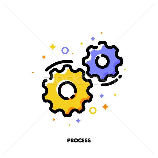 икона Gear Колеса бизнеса процесс Сток-фото © ussr