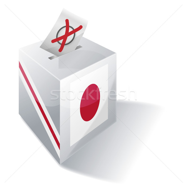 Ballot box Japan Stock photo © Ustofre9