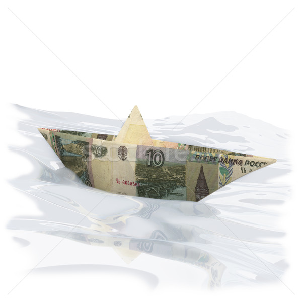 Paper boat made of 10 rubles  Stock photo © Ustofre9