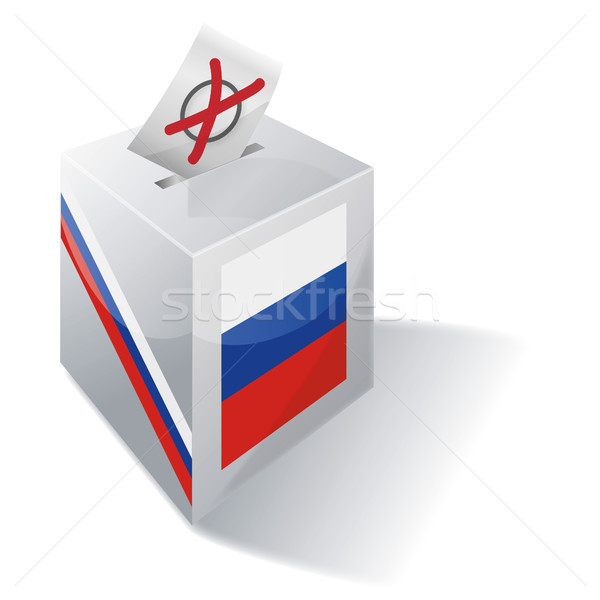 Stock photo: Ballot box Russia