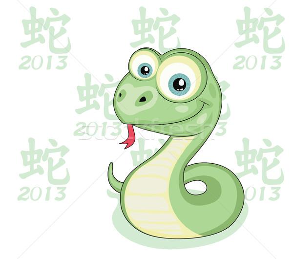 змеи год смешные Cartoon изолированный 2013 Сток-фото © vadimmmus