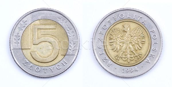 Old coins Stock photo © vadimmmus