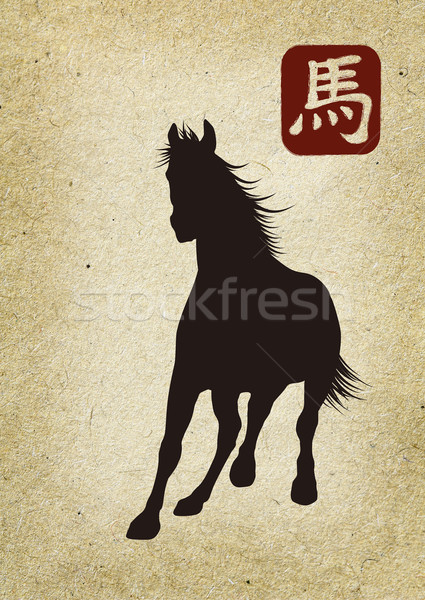 Kínai új év 2014 ló év terv régi papír Stock fotó © vadimmmus