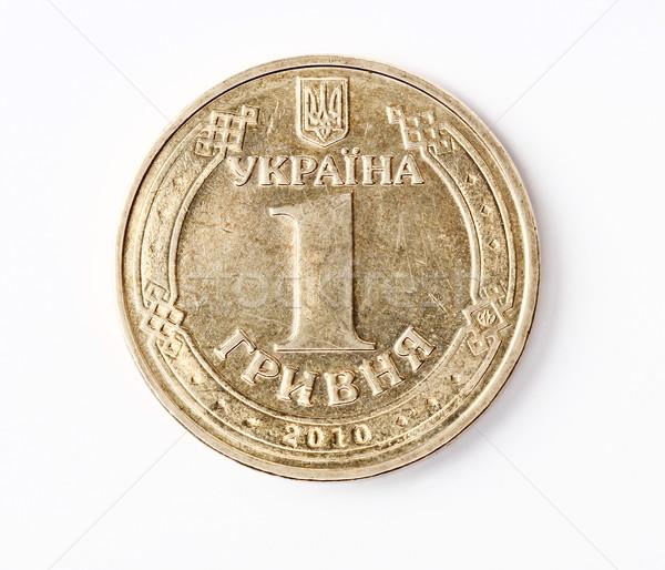 деньги изолированный один монеты металл торговых Сток-фото © vadimmmus