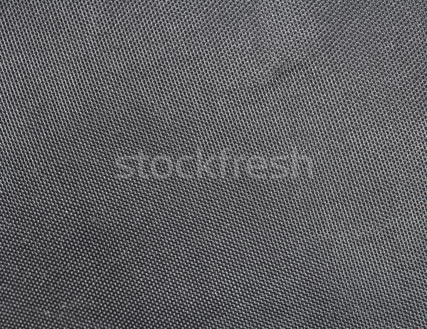Textúra közelkép divat fém textúrák ipar Stock fotó © vadimmmus