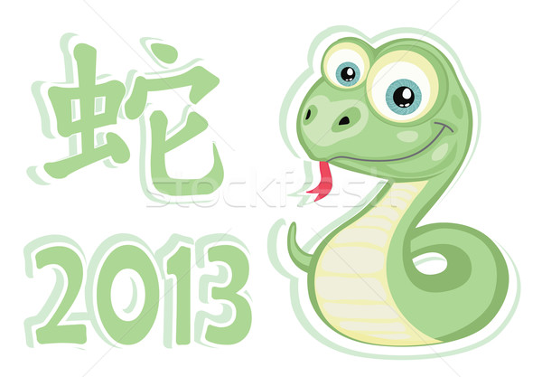 Snake sticker Stock photo © vadimmmus