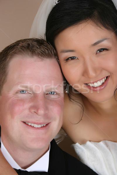 Stock photo: Bridal Couple
