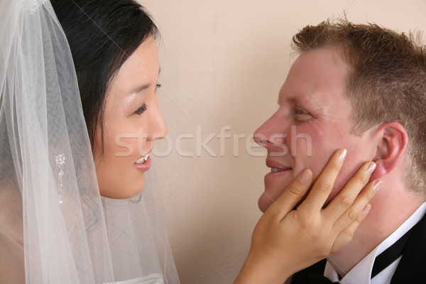 ストックフォト: ブライダル · カップル · 花嫁 · 新郎 · 見える · 1