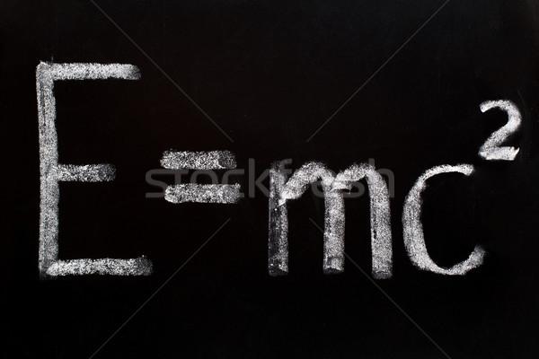 Teori beyaz tebeşir tahta arka plan Stok fotoğraf © vankad