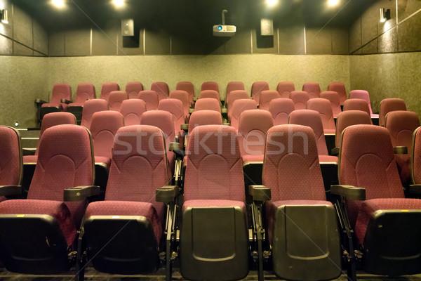 Empty seats in the movie theater Stock photo © vapi