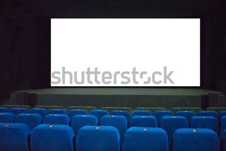 Lege film bioscoop Blauw witte Stockfoto © vapi