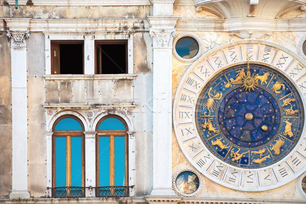 Zodiaco astronomico clock torre piazza faccia Foto d'archivio © vapi