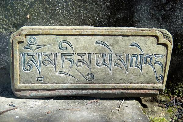 Nepali word on the stone Stock photo © vapi