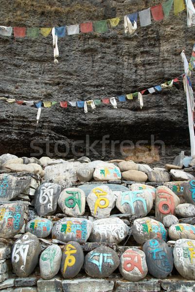 Gebed stenen kleurrijk brieven Nepal ontwerp Stockfoto © vapi