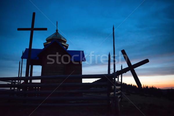 Mistero chiesa luna luce buio blu Foto d'archivio © vapi