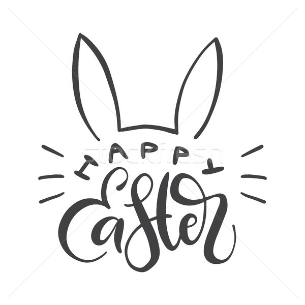 Happy Easter calligraphic inscription with bunny ears silhouette. Vector holiday illustration. Stock photo © vasilixa