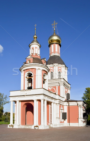 Church of count Naryshkin in Moscow Stock photo © vavlt