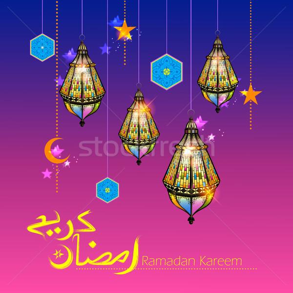 Generoso Islam religiosas festival Foto stock © vectomart
