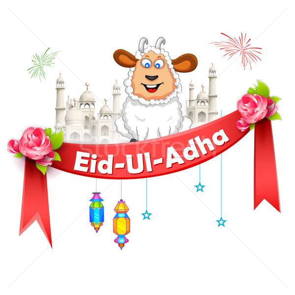 Eid ul Adha (Happy Bakra Id) background Stock photo © vectomart