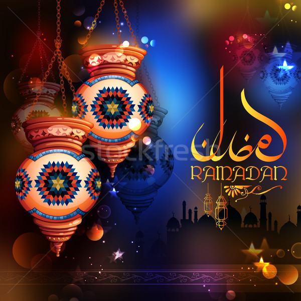 рамадан щедрый Ислам религиозных фестиваля Сток-фото © vectomart