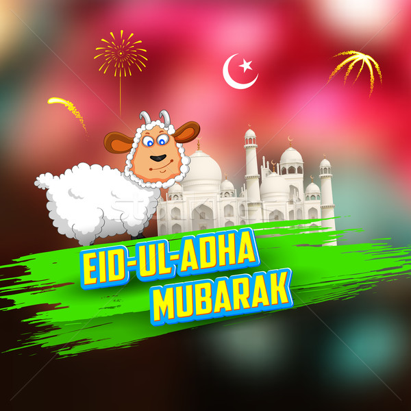 Eid ul Adha (Happy Bakra Id) background Stock photo © vectomart