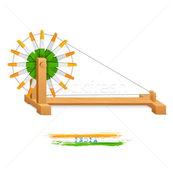 Tricolor Charkha (Spinning Wheel) Stock photo © vectomart
