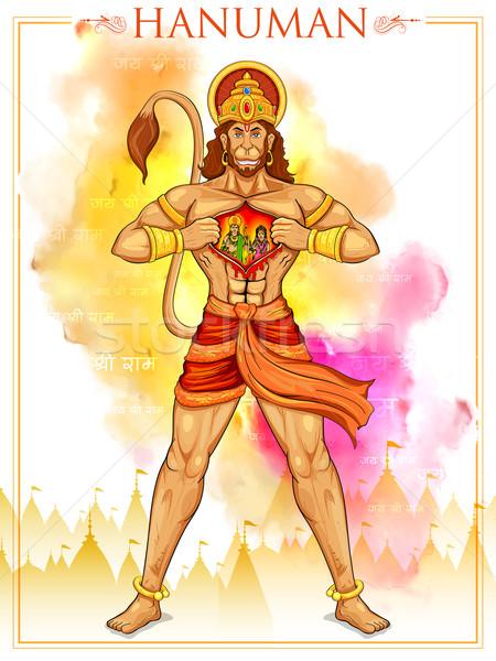 Lord Hanuman Stock photo © vectomart