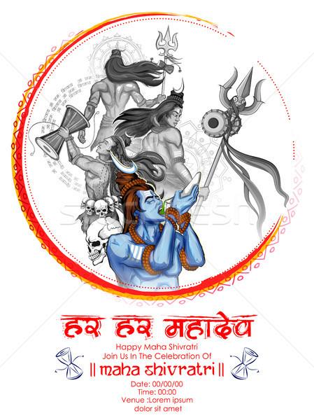 Shiva indio dios ilustración mensaje significado Foto stock © vectomart