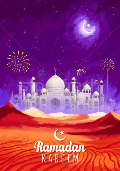 Ramadan genereus illustratie ontwerp schilderij god Stockfoto © vectomart