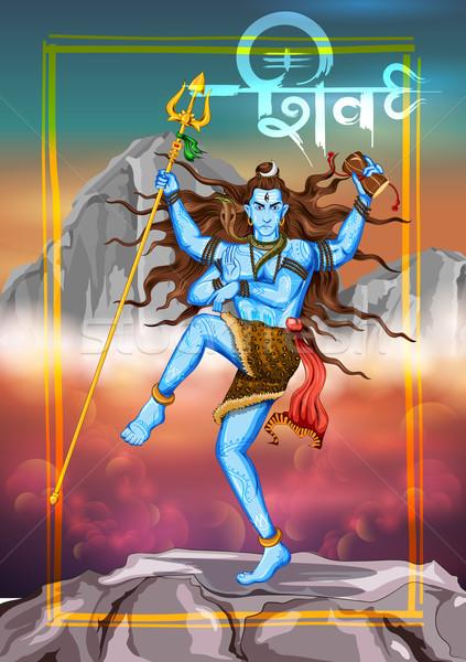 Shiva indian dio illustrazione scritto significato Foto d'archivio © vectomart