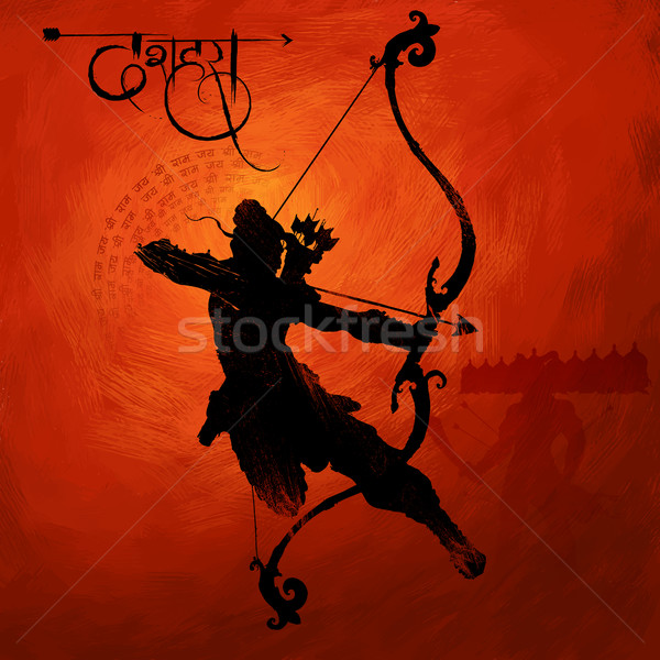 Lord Rama with arrow killing Ravana in Navratri festival of India poster with hindi text meaning Dus Stock photo © vectomart