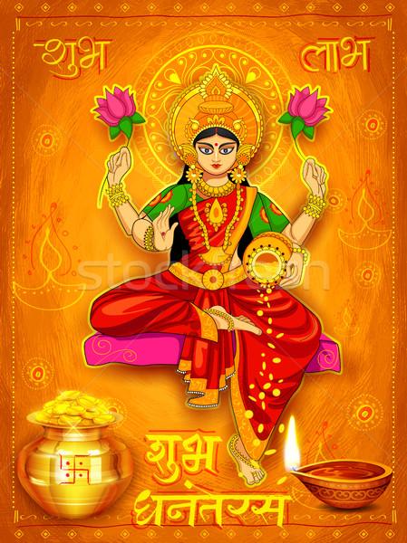 Goddess Lakshmi on Happy Diwali Dhanteras Holiday doodle background for light festival of India Stock photo © vectomart