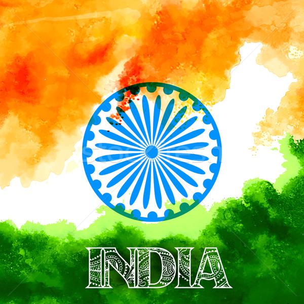 Resumen tricolor indio bandera acuarela ilustración Foto stock © vectomart