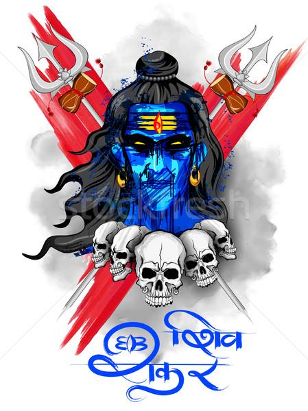 Shiva indian dio illustrazione messaggio pregare Foto d'archivio © vectomart
