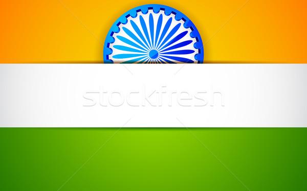 Indian tricolor ilustracja koła miłości streszczenie Zdjęcia stock © vectomart