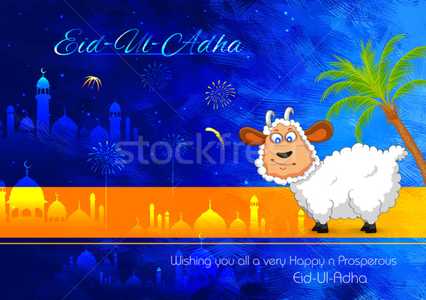 Stock photo: Eid ul Adha, Happy Bakra Id background