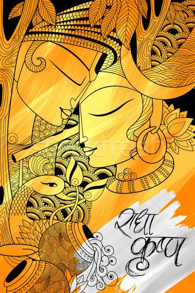 Krishna illustrazione felice testo amore Coppia Foto d'archivio © vectomart