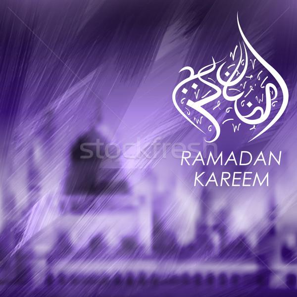 Ramadan Kareem greetings in Arabic freehand calligraphy Stock photo © vectomart