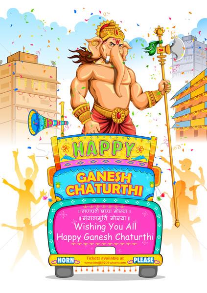 Ganesh Chaturthi procession Stock photo © vectomart