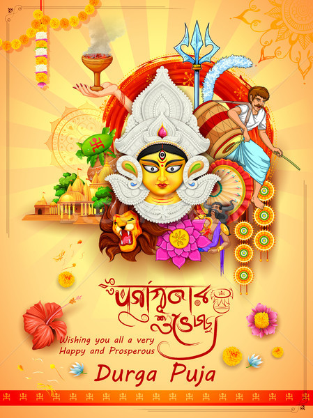 Goddess Durga in Happy Dussehra background with bengali text Durgapujor Shubhechha meaning Happy Dur Stock photo © vectomart