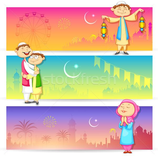 Ludzi ilustracja projektu księżyc dziecko Zdjęcia stock © vectomart