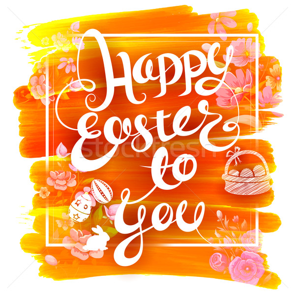 Happy Easter Background Stock photo © vectomart