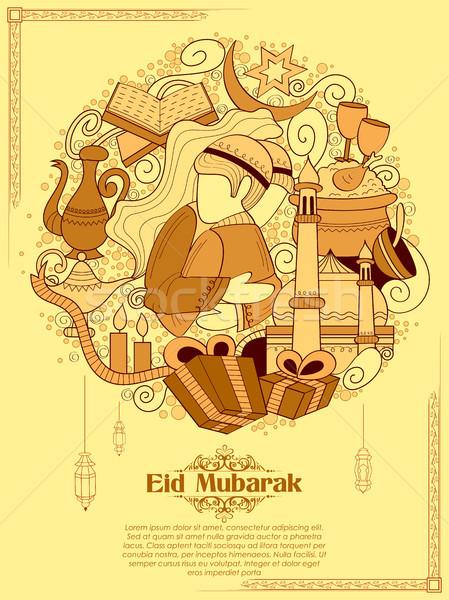 Foto stock: Feliz · Islam · religiosas · festival · mes