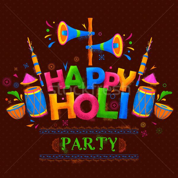 Gelukkig festival kleuren viering illustratie Stockfoto © vectomart