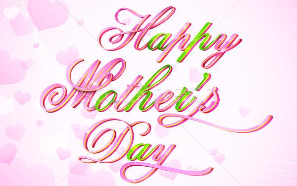 Feliz dia das mães ilustração colorido cartão projeto arte Foto stock © vectomart