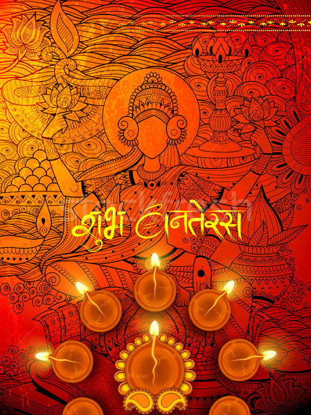 Decorated diya for celebration on Happy Dussehra light festival of India background with hindi text  Stock photo © vectomart