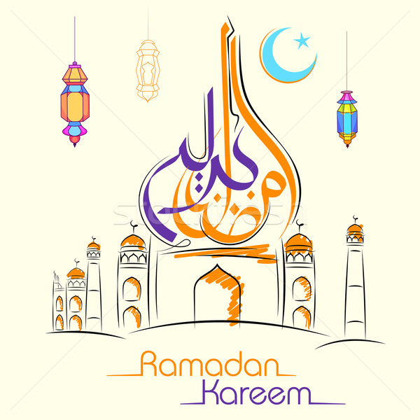 Ramadan Kareem greetings in Arabic freehand with mosque Stock photo © vectomart