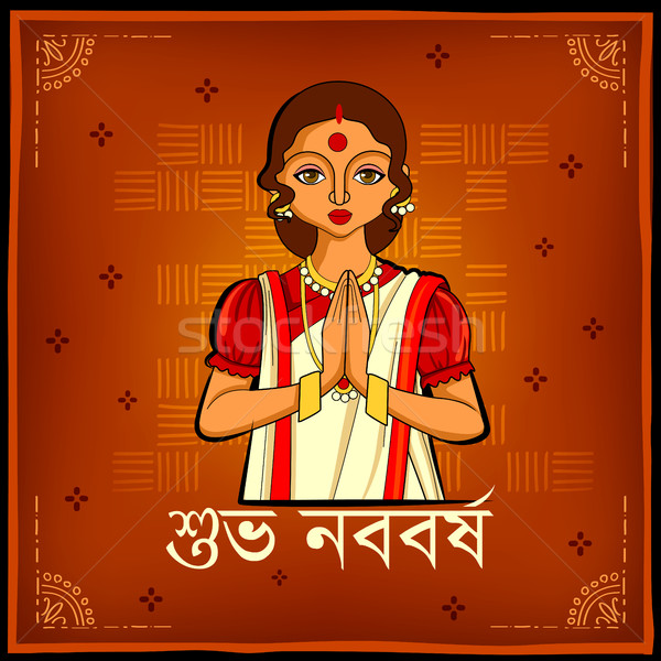 Greeting background with Bengali text Subho Nababarsho meaning Happy New Year Stock photo © vectomart