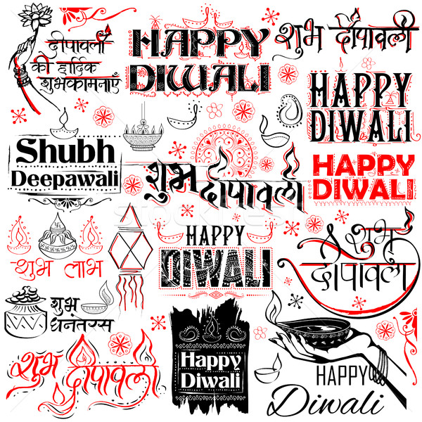 Shubh Deepawali (Happy Diwali) message for light festival of India Stock photo © vectomart